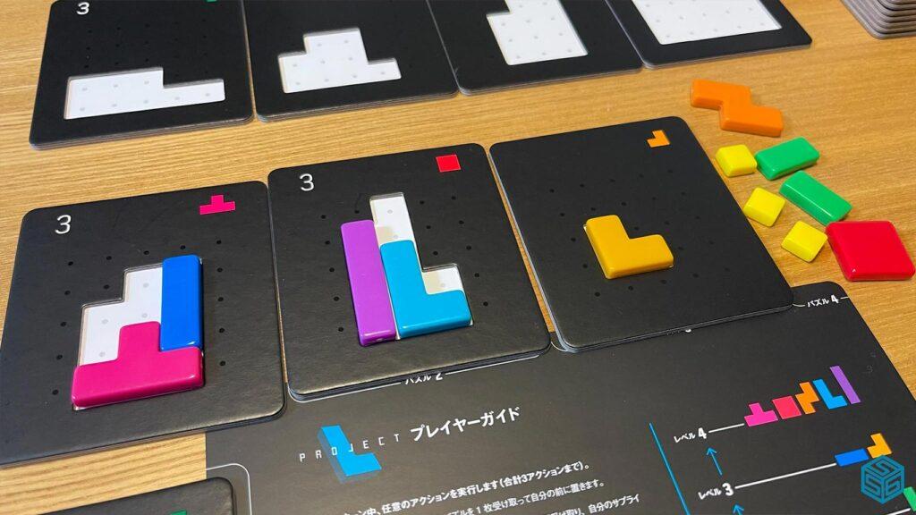 プロジェクトLの個人ボード